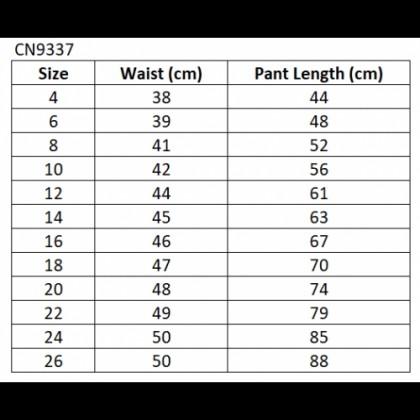 Cute Maree Cotton Sport Pants